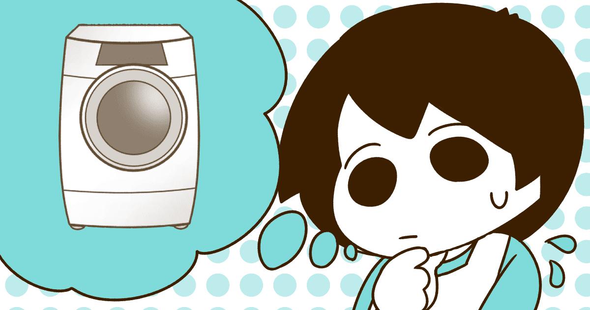 洗濯機を朝の5時半にまわすのは迷惑?みんなは何時頃から洗濯をしているの?1 (2)