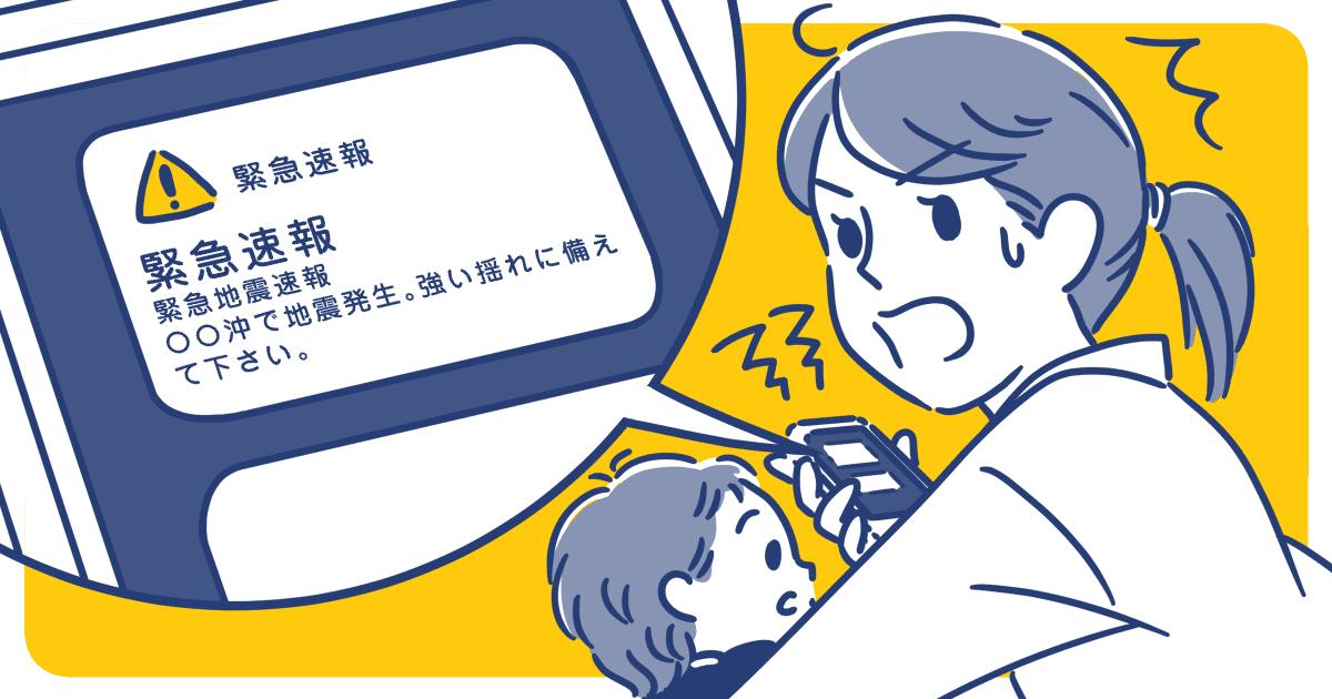 野村功次郎さん防災インタビュー_001