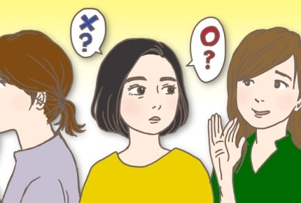 嫌いなママ友と同じグループに!好きなママ友とは離れたくないけれど、距離をとったほうがいい?