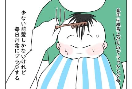 【どすこいママ育児第94話】息子の寝癖がドーン!「例のヒト」にそっくりに……!? #4コマ母道場
