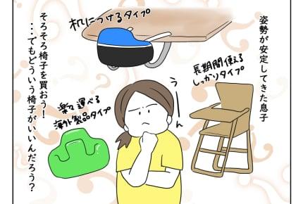 【前編:どすこいママ育児】赤ちゃんが座る椅子がほしい!選びに行ったお店で…… #4コマ母道場