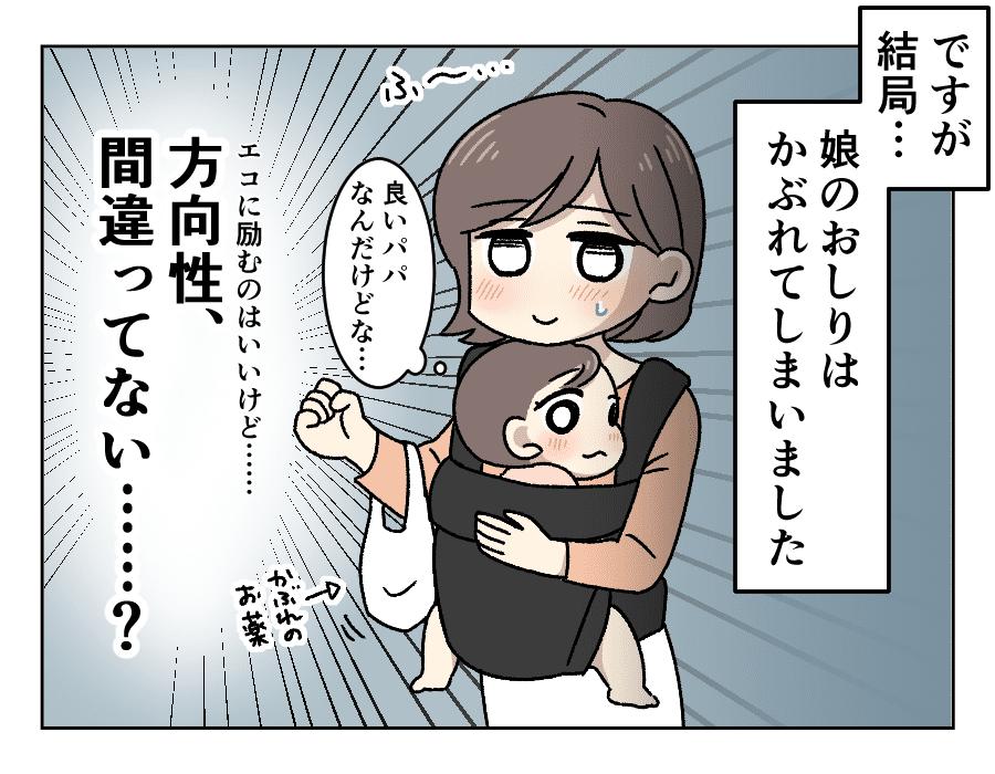 1_おしりふき_4