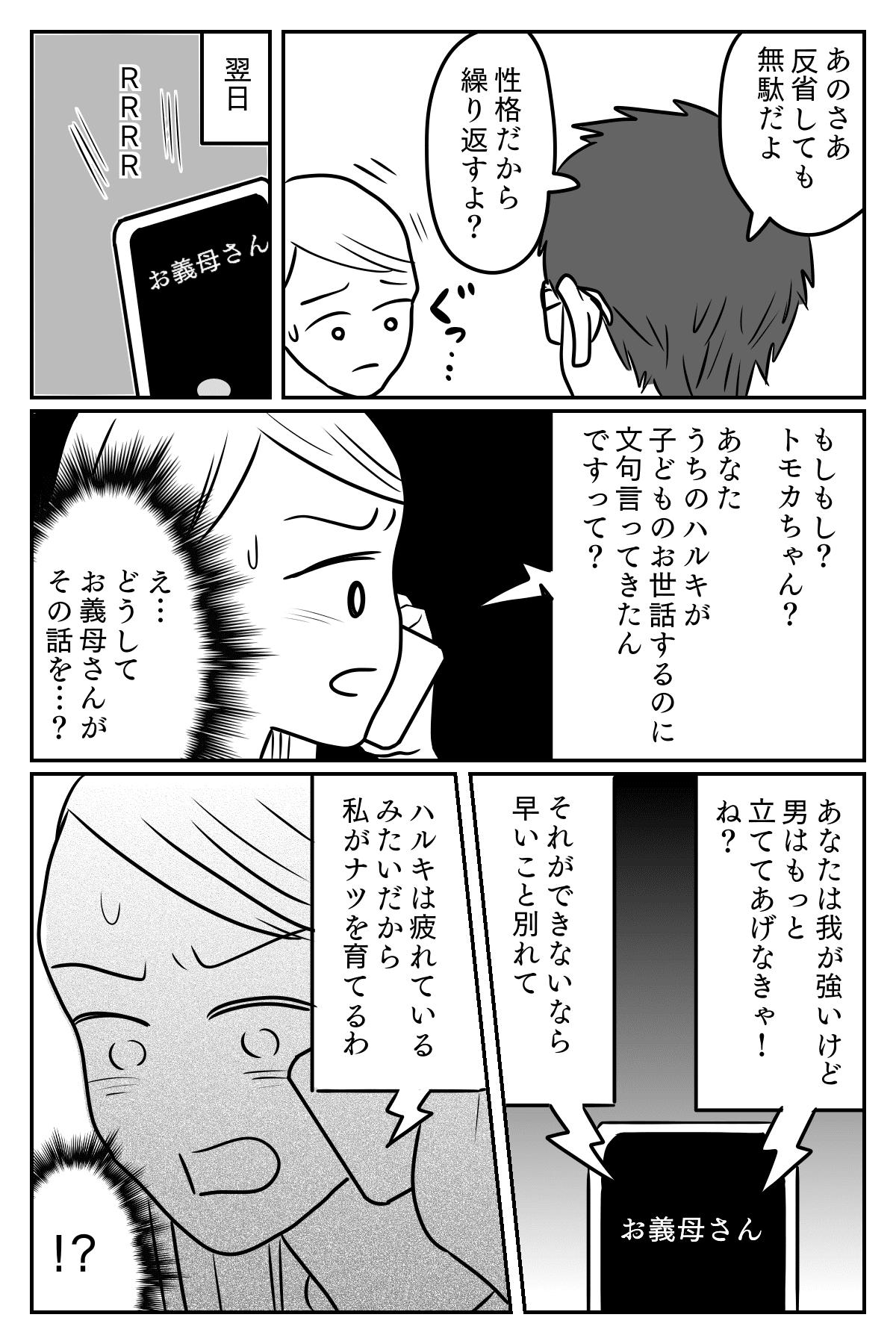 耳鼻科1-3