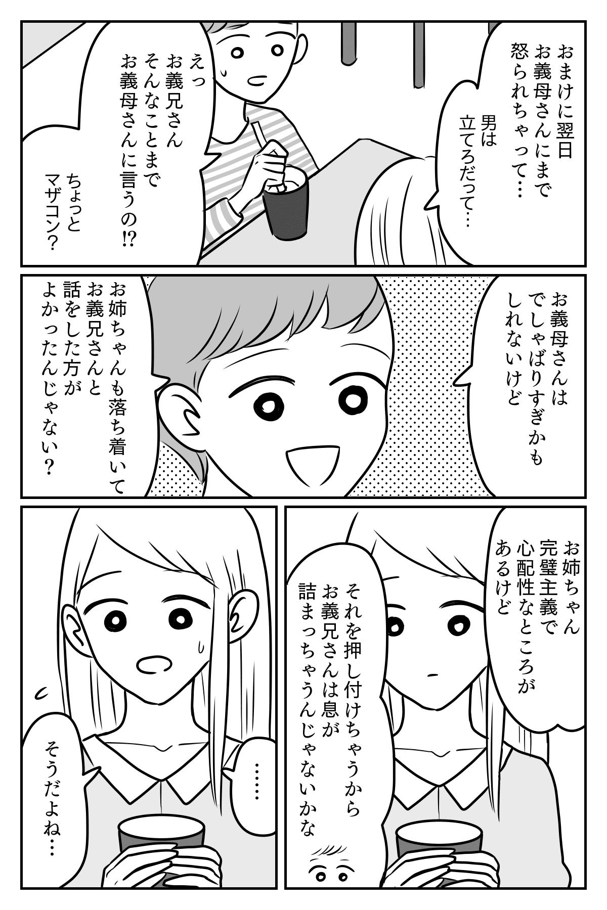 耳鼻科2-3