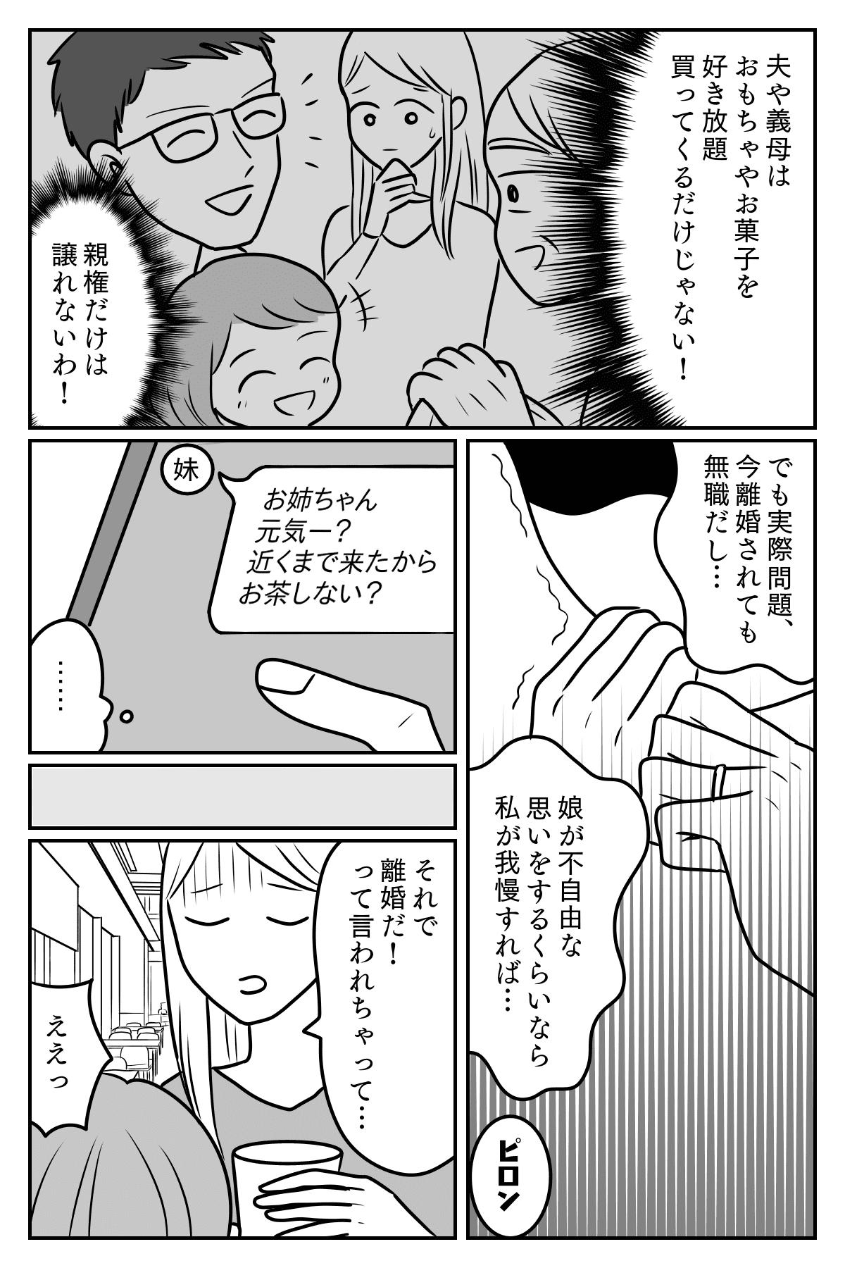 耳鼻科2-2