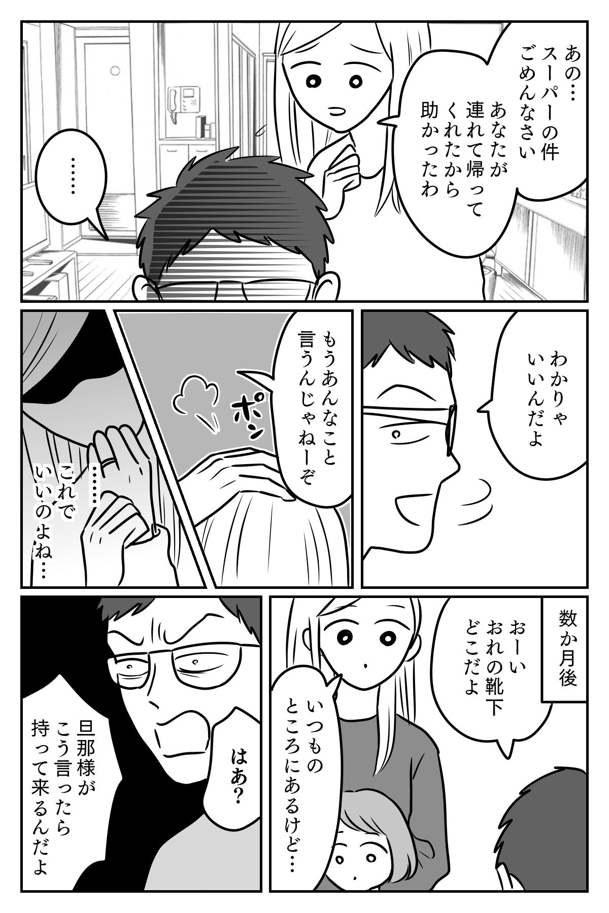耳鼻科3-1