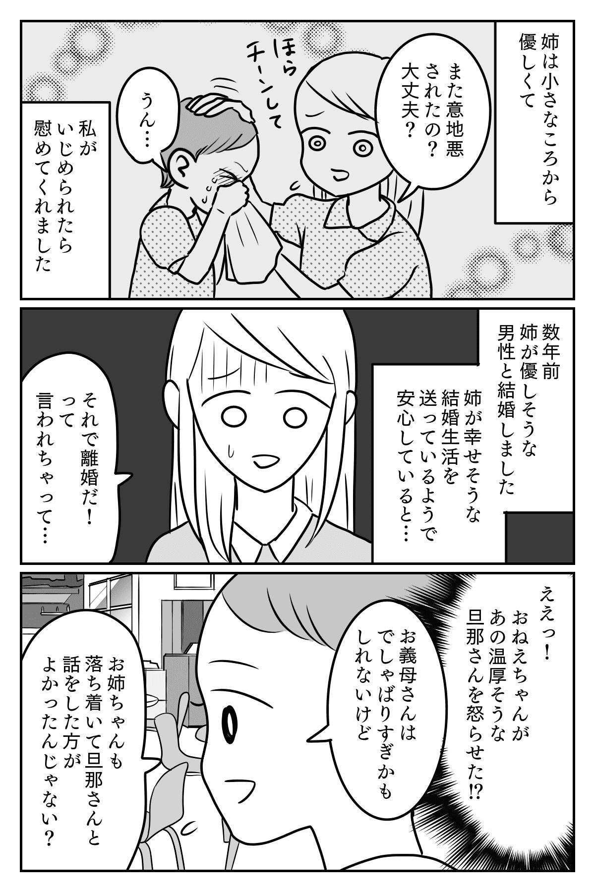 耳鼻科5-1
