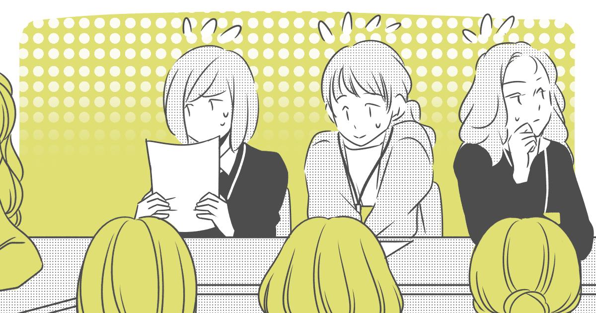 0おすすめ023_役員PTA_Ponko