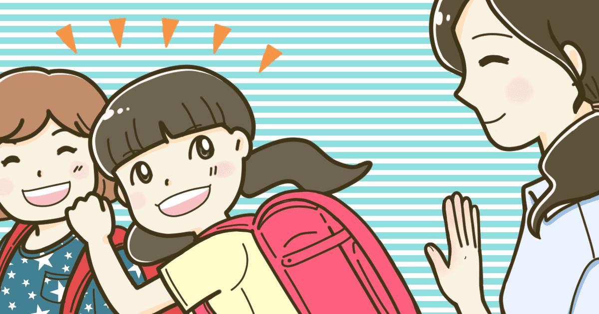 001_小学校_てる