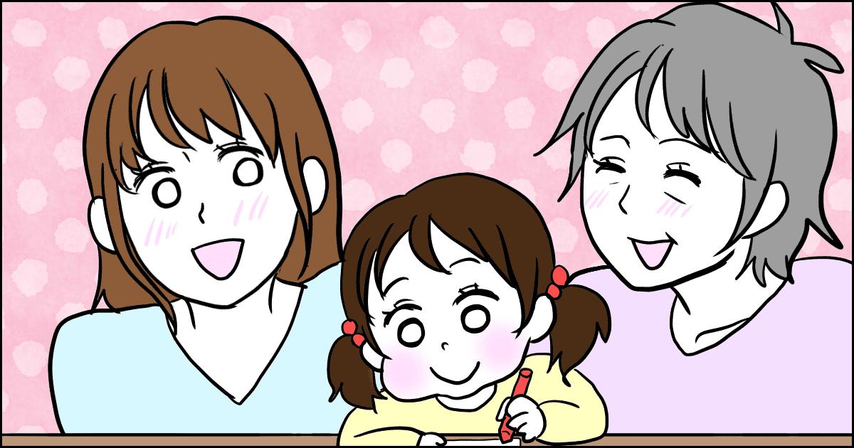 185_義父母(父母)_マメ美
