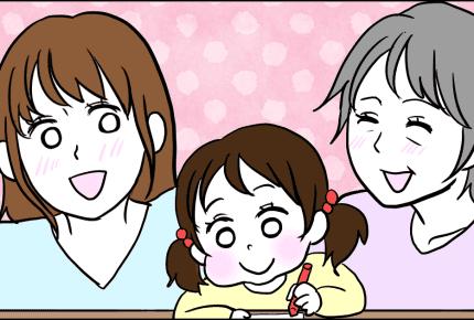 【後編】義母から「学費の足しに」と渡されたのは5,000円。嫁が産んだ子だから少ないの?