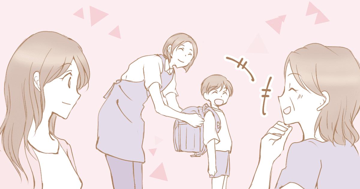 084_小学校_なかやまねこ