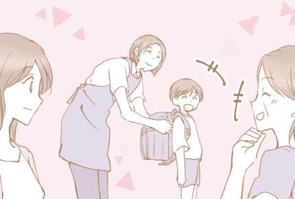 男の子ママに聞きたい!息子さんは自分のことを「俺」と呼ぶ?それとも「僕」?