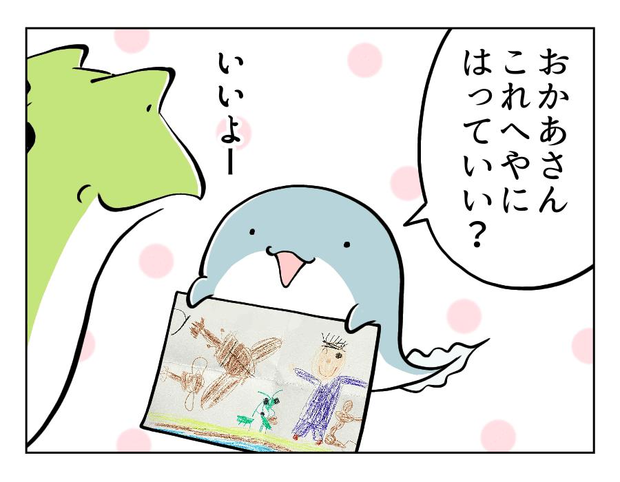94話_1