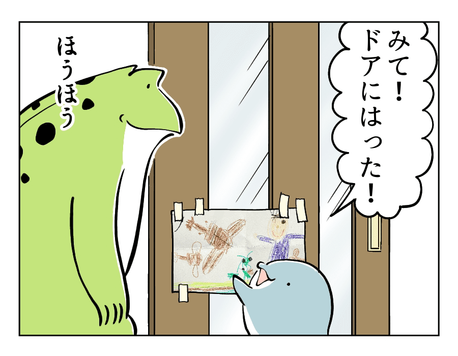 94話_2