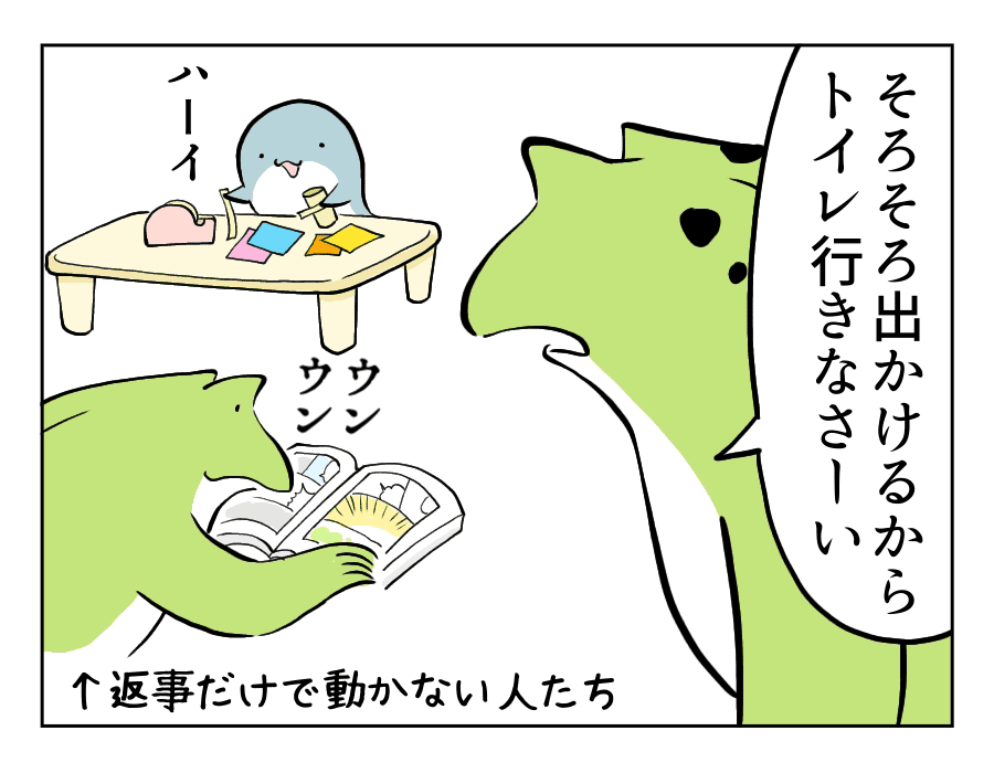 95話_1