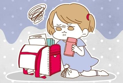 【前編】入学早々「学校行きたくない」とごねる小学1年生の娘。まだ始まったばかりなのに!?