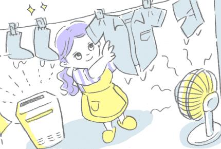 洗濯物はどこに干す?外干し、室内干し、どれが正解?