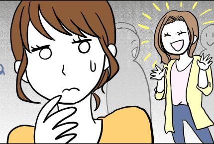 【前編】優しいママ友が私にだけ意地悪!こんな失礼な人に心を乱される……