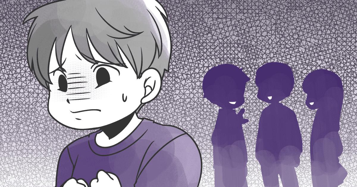 001_いじめ_Ponko