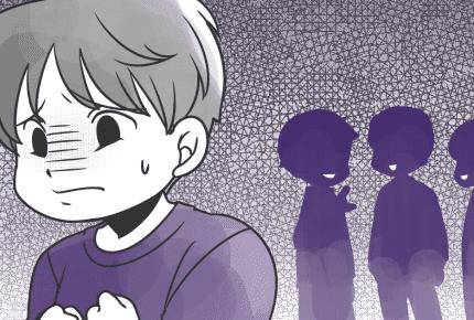 【前編】子どもの友達グループ内で仲間外れの子がいる。放っておくと、いじめが本格化するかも?