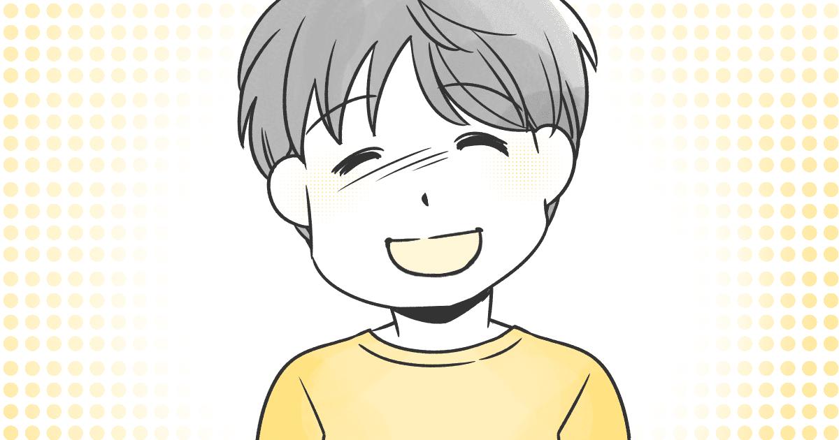 002_いじめ_Ponko