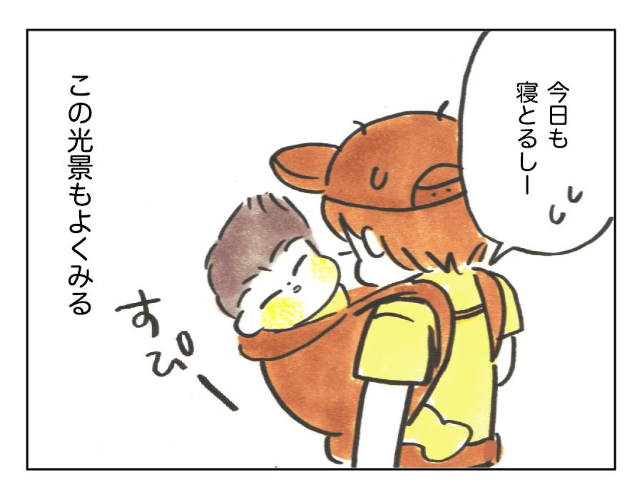 1「沖縄のBeautiful」4