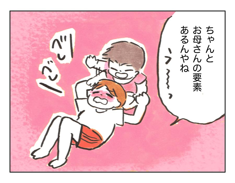 7「我が家のちっさいお母さん」4