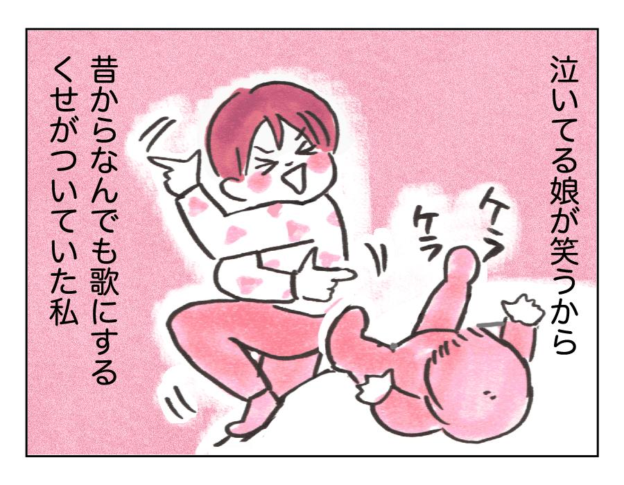 8「ミュージカル風子育て」1
