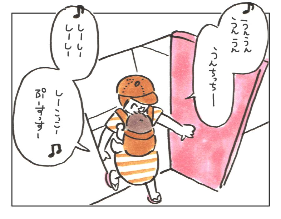 8「ミュージカル風子育て」2