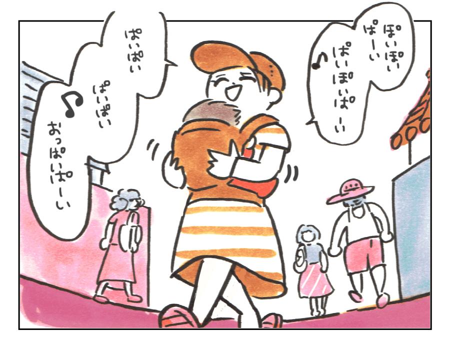 8「ミュージカル風子育て」3