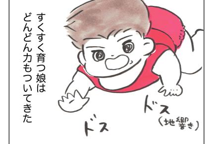 【沖縄でワンオペ】「ドン!」少女漫画展開!?思わずドキ!としたひとコマ……【第60話】