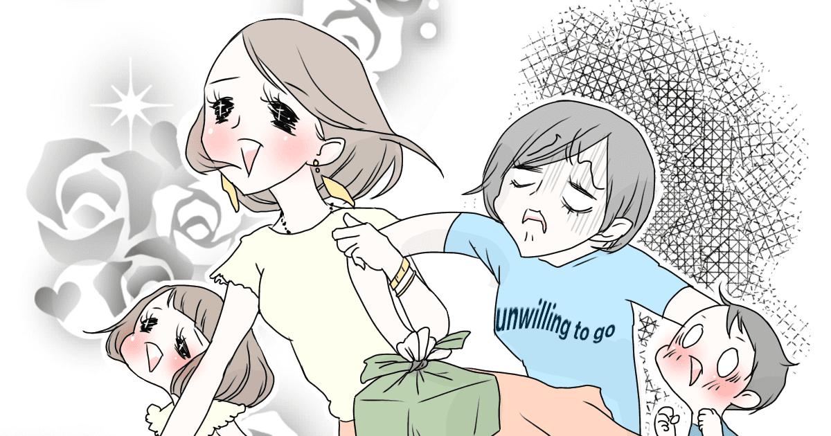018_ママ友_ごぼふく