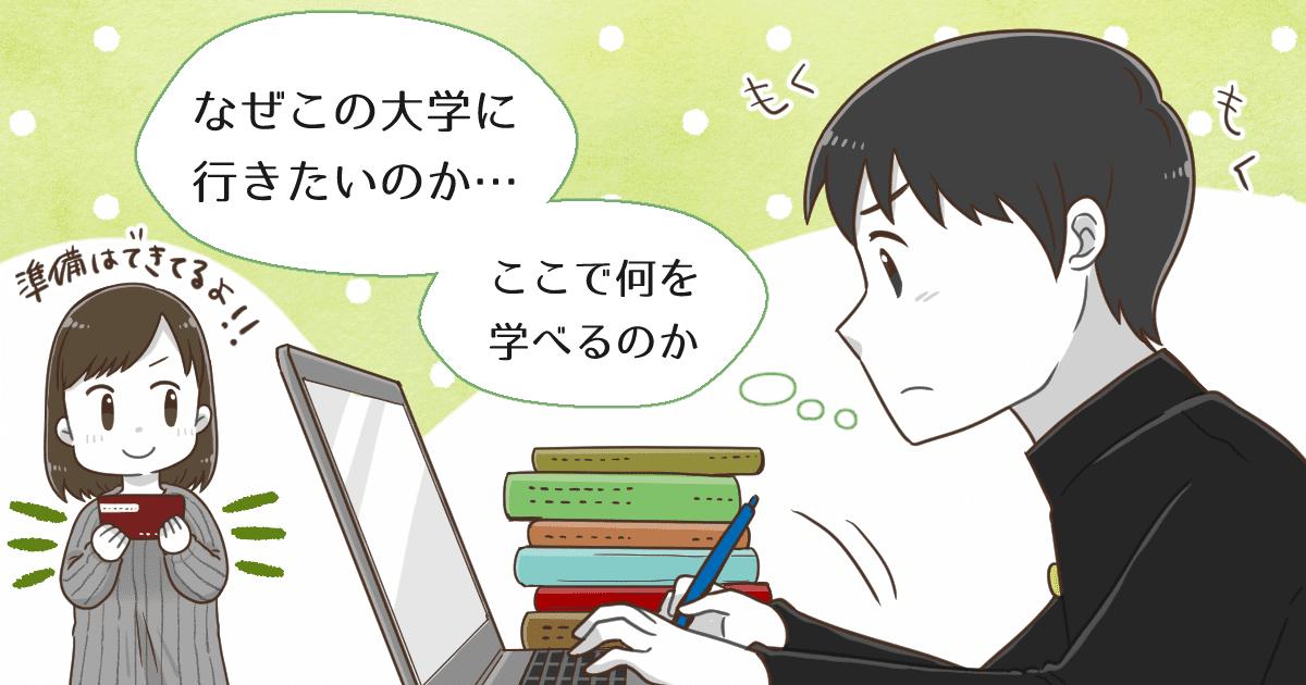 007_高校生_あい