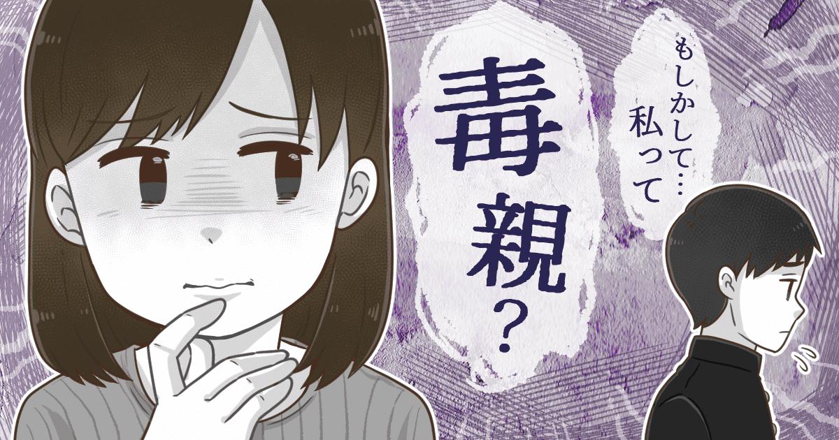 008_高校生_あい