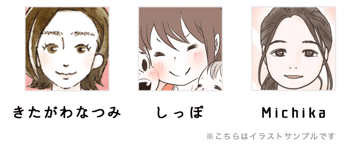 父の日似顔絵企画_イラストレーター紹介