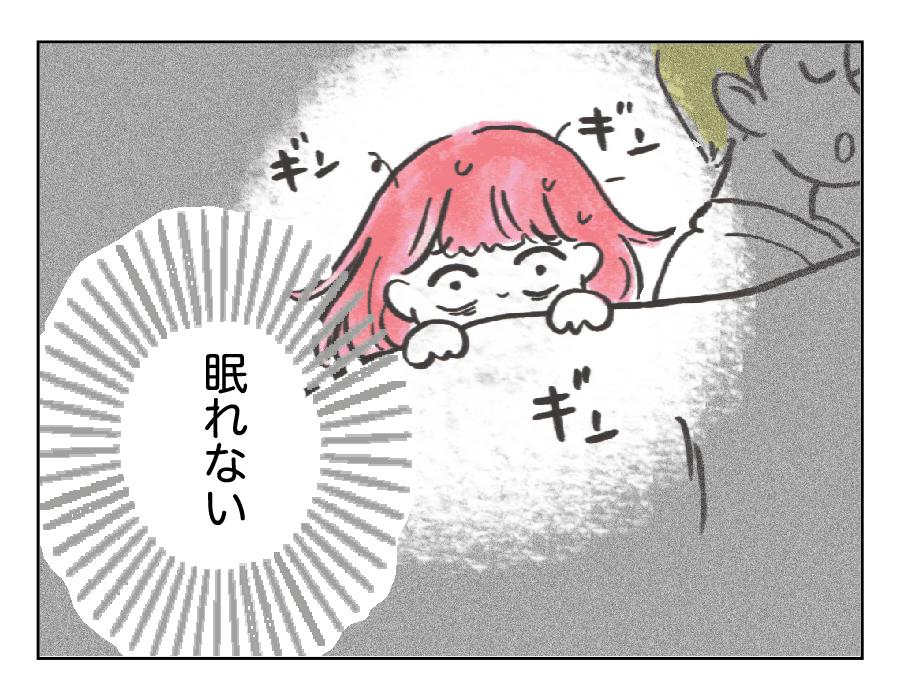 2「旅行先」4