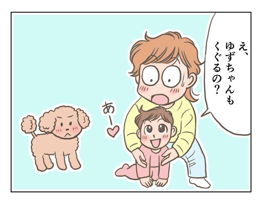 プリンと赤ちゃん得意技その1
