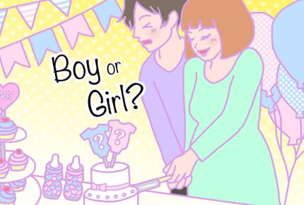 「子どもは一人だけ!でも性別は選べます!」と言われたら、皆さんはどちらを選ぶ?