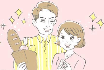 【優しい旦那さんがいる人たち集まれ】幸せな夫婦エピソードを聞いてその幸せパワーをいただきたい!