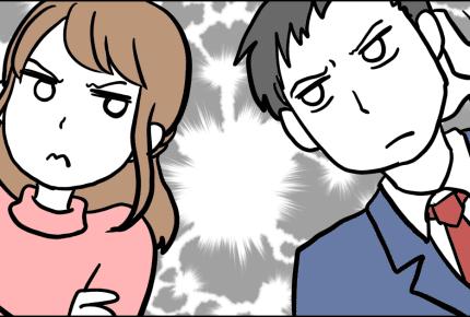 【前編】初デートの息子に旦那が「男なら奢れ」と5,000円を渡してモヤモヤ。しかしまさかの結末が