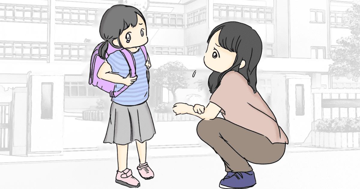 142_小学校_リコロコ_20201214使用