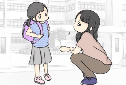 【前編】ママが過保護すぎると、我が子はからかわれる?ママたちはどう見るのか!