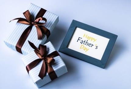 実父や義父に贈る父の日のプレゼント。何を贈る?予算はどれぐらい?