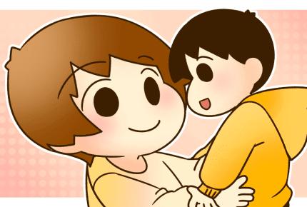 一人っ子が確定している家庭のママに聞きたい。一人っ子と決めた理由はなんですか?