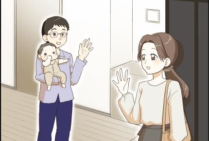 産後ママのお悩み!赤ちゃんをパパひとりに預けるとしたらいつ頃?