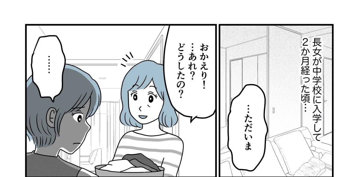 文、イラスト・猫田カヨ 編集・井伊テレ子