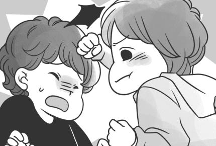 ママ友の子がわが子に意地悪するのが我慢ならない。もう親子ともども付き合いをやめるべき?