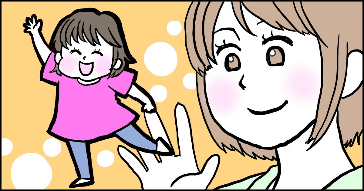 162_子ども_マメ美
