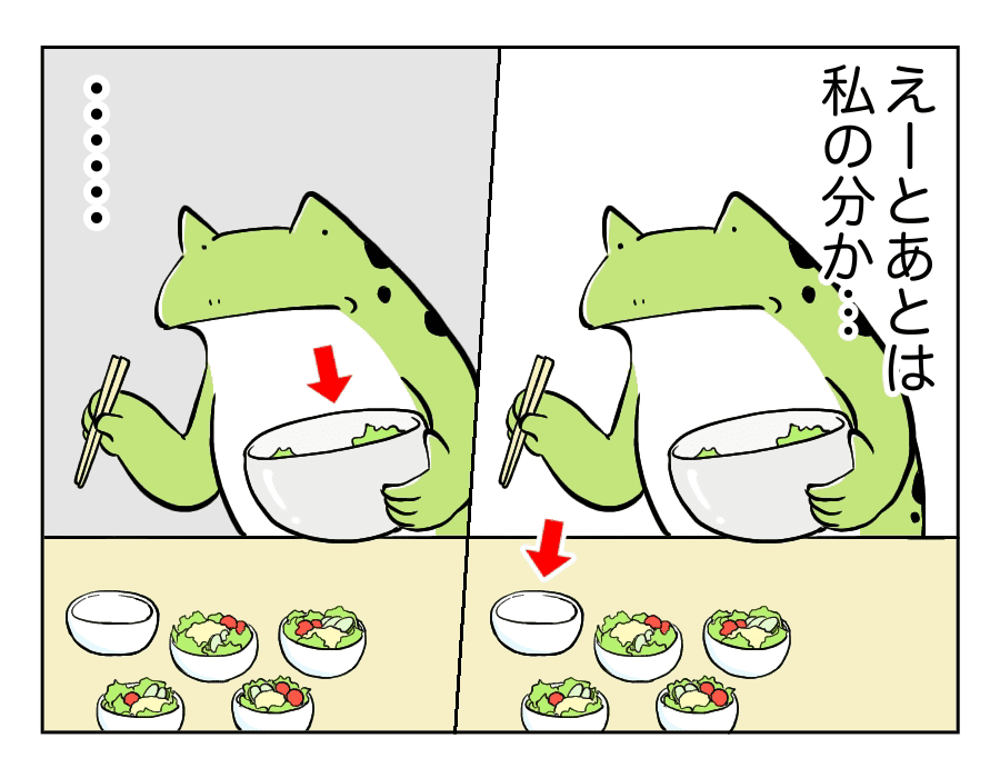 97話_3